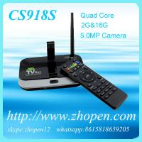 China 2013 best android media player google tv box cs918s on sale
