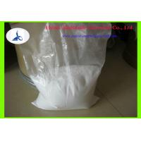 Buy cheap CAS 82248-59-7 Pharmaceutical Intermediate Atomoxetine Hydrochloride C17H21NO HCl from wholesalers