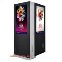 Outdoor LCD Display  CUSTOM  Metal/Aluminum/tempered or crystal glass   for   Advertisement Manufactures