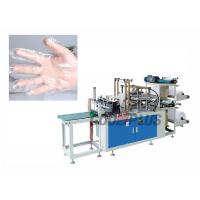 China HDPE Film Plastic Glove Making Machine High Output Stable Performance on sale