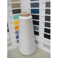 China 32NE/2 50% Solid Acrylic 50% Carded Cotton Blend Yarn on sale