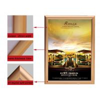 A2 Size Golden Color Aluminium Snap Frames , Jewelry Advertising Snap Display Frames  Manufactures