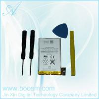 China First-rate internal battery with toolkit for iphone 3GS on sale