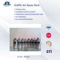 Aerosol Graffiti Art Lacquer Spray Paint 400ml For Indoor  Outdoor Decoration Manufactures