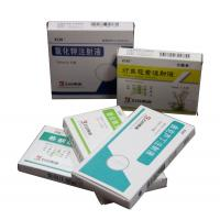 China Medicine 300gsm - 350gsm Folded Paper Boxes With Security Code on sale