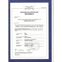 CHINA TOP GRADE PACKAGING Technology Co,.LTD Certifications