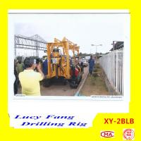 China China Hot Sale XY-2BLB Mobile Diamond Core Drilling Rig With Wire-line Winch for 30-500 m on sale