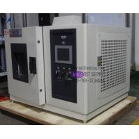 Desktop Temperature and humidity chamber Manufactures