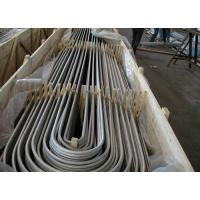 Seamless stainless steel heat exchanger tubing SA213 TP347H Cold Drawn Pickled Manufactures