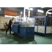 Low Noise Paper Cup Sleeve Machine Long Lasting Universal 50HZ 4KW Manufactures
