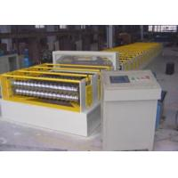 Steel Tile Forming Machine,High Speed Roll Forming Machinery Manufactures