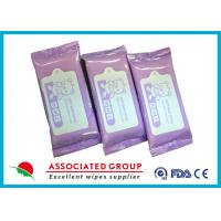 Plain Baby Wet Wipes Nonwoven Fabric No Fragrance 7bags / Ctn Colorful Package Manufactures
