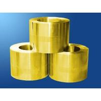 Polished Copper Brass Alloy Plate With ISO SGS , Copper Alloy Sheet 0.2mm - 100mm Thickness Manufactures