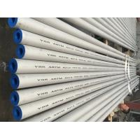 Buy cheap DIN 1.4958 Alloy 800h Pipe , ASTM B407 Welded Cold Drawn Seamless Tube from wholesalers