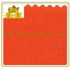 Uniform Fabric (21x21 108x58) Manufactures