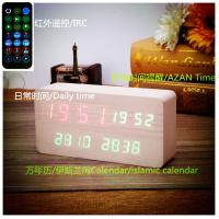 China Alibaba wholesale alarm azan clock quran speaker,wooden table clock- model:SQ886 English languages on sale