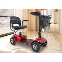 24V Mobility Scooter Wheelchair For Disabled Spray Steel Material DB-663 Manufactures
