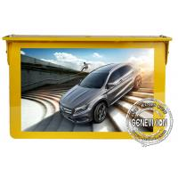 China 4G Network Bus Digital Signage 15 Inches Video Player Taxi Advertising Screen Wifi on sale