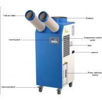 Quality Portable Spot Air Conditioner Cooler With Condensate Overflow Protection for sale