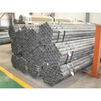 China Alloy Steel Tube 35CrMo 25CrMo4 on sale