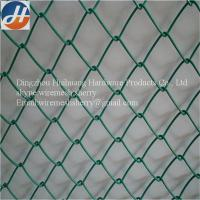 China PVC Coated Chain Link Fence For Sale on sale