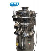 High Efficiency SUS Pharmaceutical Machinery Equipment / Powder Vibration Sifter Manufactures