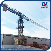 China QTP6016 Rail Tower Crane Undercarriage Mobile Base Foundation Type 10TONS on sale