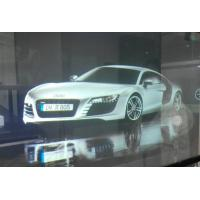 China Holographic Glass Film Transparent Hologauze / Rear Projection Glass Film Adhesive on sale