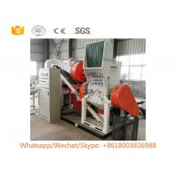 Automatic Copper Cable Wire Recycling Machinery Copper Granulator Machine Manufactures