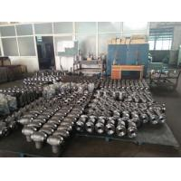 Silical Gel Processing Steel Investment Casting Mild Steel Manufactures