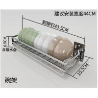 Wall Mounted Kitchen Organizer Rack Drain Board Dish Drainer For Kitchen Counter Large Capacity Manufactures