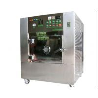 China Double Temperature Measurement Microwave Vacuum Test Furnace on sale