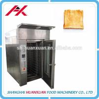 Stainless Steel Hot Sale Electric Oven Sweet Biscuit Machinery Manufactures