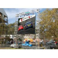 IP65 HD Wireless WIFI Led Wall Screen Display Outdoor With 3G / 4G Control System Manufactures