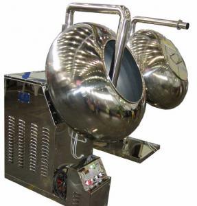 China BY Series Sugarcoating Machine,Sugar-film coating machine small chocolate coating machine on sale