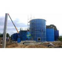 Durable Glass Fused Steel Tanks / Leachate Storage Tanks For Landfill Manufactures