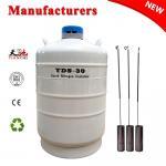 TIANCHI Vacuum Container 30L Cryogenic Liquid Tank Price Manufactures