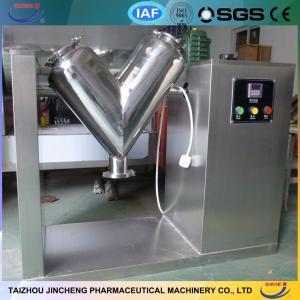 v-type mixer dry powder mixer Manufactures