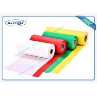 Recycling Full Of Color PP Spunbond Non Woven Fabric Nontextile SGS Manufactures