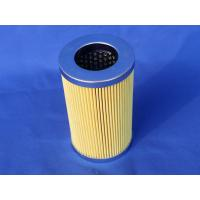 Buy cheap Refrigeration Compressor Parts Bitzer Oil Filter 362201-06 from wholesalers