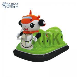 China Caterpillar Bumper Car  kid game coin amusement game machine on sale