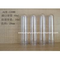 China PET Bottle Preform Mould on sale