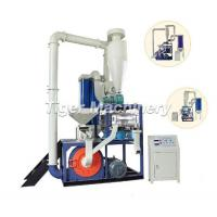 Buy cheap High Speed Plastic Pvc Powder Mill from wholesalers