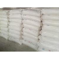 China Water Based Resin Glue Powder Fast Dry No Need Heating For Paper Pipe on sale