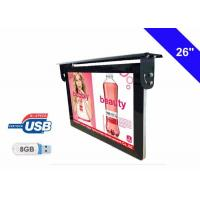 Bus Roof Mount Commercial LCD Display Advertising TV built-in media player Manufactures