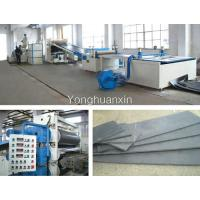 Buy cheap PVC board production line from wholesalers