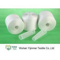 China Plastic / Paper Cone 100% Spun Polyester Yarn Multi Ply Twist Soft And Smoothness wholesale