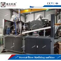 Reliable Stretch Blow Molding Machine For Plastic Bottles Touch Screen Computer Operation Manufactures
