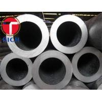 Hot Rolled seamless steel tubes for hydraulic pillar service Manufactures