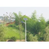 China Multiple Application Solar Powered Road Lights , 10W Solar Powered Led Parking Lot Lights on sale